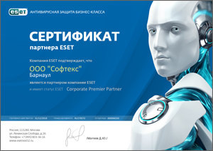 Eset 300.png